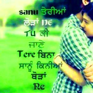 Punjabi Love Status Photo Images Wallpaper Download