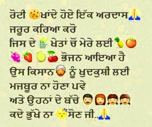 Punjabi Love Status Images Pictures Photo HD For Whatsapp