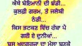 Punjabi Love Status Photo Images Pictures Download For Facebook