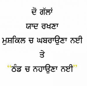 Punjabi Love Status Photo Images Pictures Free HD