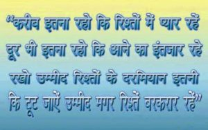 new hindi shayari images  pictures wallpaper photo free download