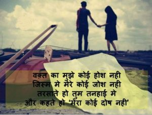 sad shayari images wallpaper pictures photo free download