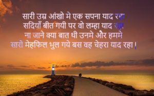 love shayari images pictures wallpaper photo free download