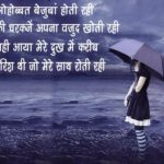 shayari images wallpaper pictures photo free hd download