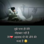sad shayari images pictures wallpaper photo pics download hd
