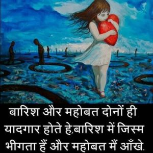 best hindi shayari images  photo wallpaper pictures free download