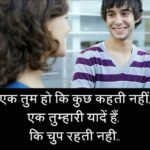 new true Hindi shayari images pictures wallpaper download