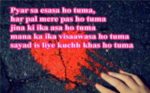 best shayari images wallpaper pictures photo HD