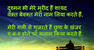 true hindi attitude shayari images wallpaper photo pics free hd