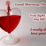 new love good morning images photo wallpaper free hd