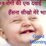 funny good morning images wallpaper pictures photo free hd download