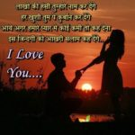 hindi shayari images wallpaper photo pictures free hd download