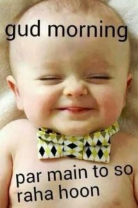 funny good morning images pictures wallpaper photo download
