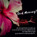 beautiful good morning images wallpaper pictures free hd download