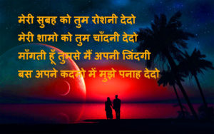 new best hindi shayari images  pictures wallpaper photo download