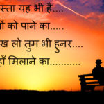 nice hindi shayari images wallpaper photo pictures pics download