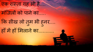 hindi shayari images  pictures wallpaper photo free download