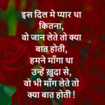 love sad shayari images wallpaper photo pictures free hd download