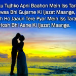 Latest English shayari images wallpaper photo pics download