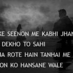 nice shayari images wallpaper photo pictures pics hd download