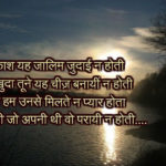best hindi shayari images  pictures wallpaper photo free hd download