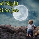 new funny good night images wallpaper photo pictures download