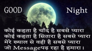 sad shayari good night images wallpaper photo pictures pics free HD