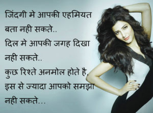 best love hindi shayari images wallpaper photo pics hd download