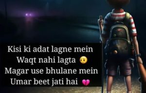 new best sad shayari photo wallpaper pictures free download