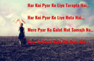 Lvery sad shayari pictures wallpaper photo free hd download