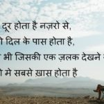 sad shayari pictures photo wallpaper images hd download