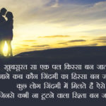 zindagi true hindi shayari images wallpaper photo pictures free hd download