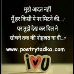 best true Hindi shayari images photo wallpaper pics free hd