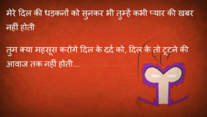 best hindi shayari images wallpaper photo pictures pics free hd