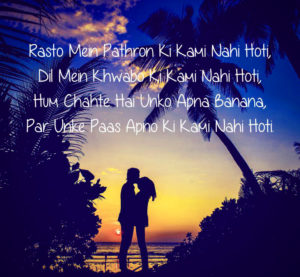 Latest shayari images wallpaper photo pictures pics free hd download