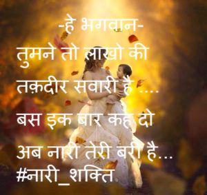 new hindi sad shayari images wallpaper photo pictures free HD