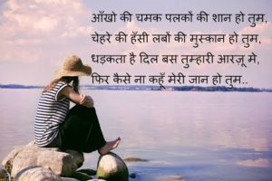 best sad shayari photo wallpaper pics free download