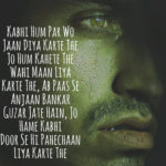 sad shayari images for girlfriend pictures photo wallpaper free hd download