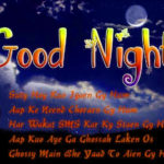 New sad shayari good night images wallpaper photo pics Download