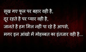 sad shayari images pictures wallpaper photo free hd download