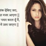 latest shayari images photo wallpaper pictures pics hd