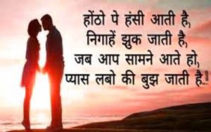 best new shayari images pictures wallpaper photo download