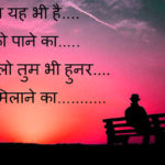 shayari images for girlfriend pictures wallpaper photo hd download