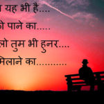 Romantic shayari images wallpaper photo pictures free hd downlaod