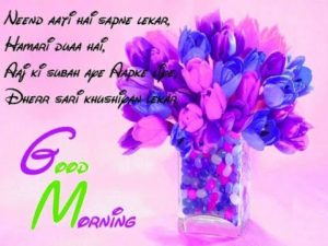 flower good morning images pictures photo hd download