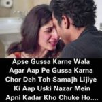true Hindi shayari images wallpaper pictures pics download