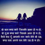 best love hindi shayari images wallpaper photo pictures hd download