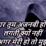 best nice sad shayari photo wallpaper pictures download