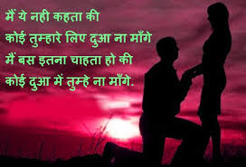new love shayari images pictures wallpaper photo download