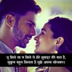nice love shayari photo wallpaper pictures pics free hd download